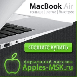 Apples Msk Промокоды