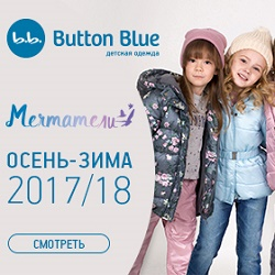 Button Blue Промокоды